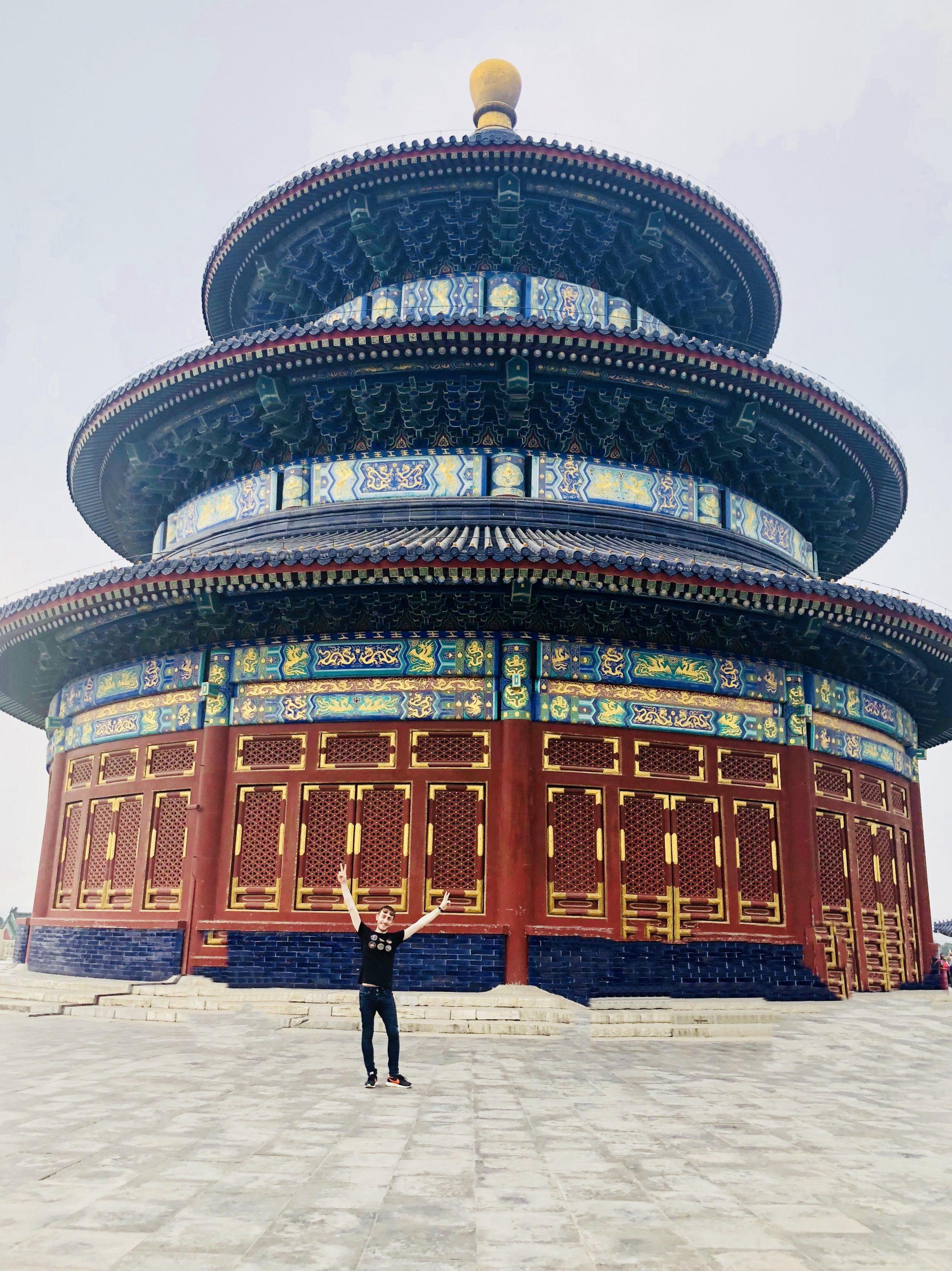 Beijing (2018)