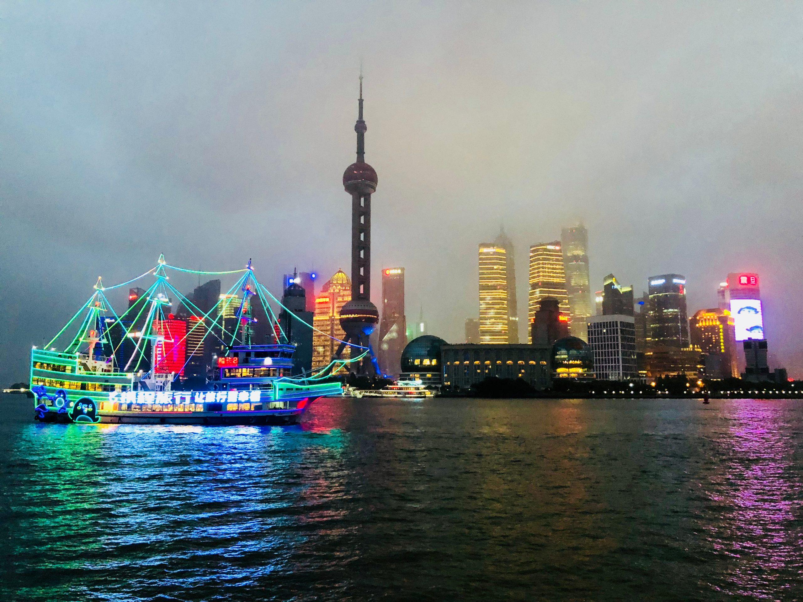 Shanghai (2018)